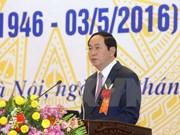 陈大光主席:调动所有资源加快少数民族地区基础设施建设