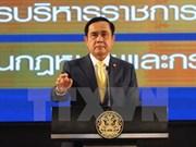 """泰国""""红衫军""""和""""黄衫军""""两大政治势力领导人对新宪法草案表态迥异"""