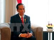 印度尼西亚成立危机处理中心