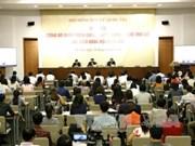 越南第十四届国会代表候选人正式名单出炉