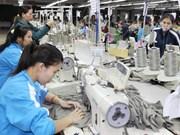 2016年第二季度越南国内生产总值增长率预测值为6.17%