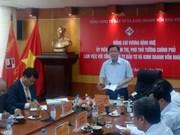 王廷惠副总理视察国有资本投资经营总公司的企业结构重组提案落实情况