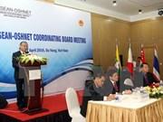 第三次东盟劳动安全卫生论坛在岘港市举行
