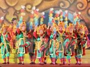 2016年顺化艺术节今日开幕