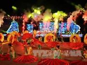 2016年广宁省下龙狂欢节热闹开场