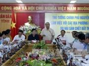 越南政府总理阮春福同出现海产大规模死亡事件的地方举行会议