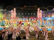 顺化和红河平原文化展开幕