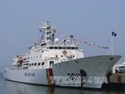 韩国海岸警卫队训练船访问越南