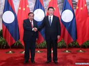 中国和老挝加强双边关系