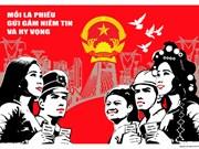 胡志明市举行各项活动庆祝新一届国会和地方各级人民议会代表选举