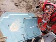 马来西亚直升机失联事件:已找到残骸与一具妇女尸体