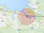 马来西亚一架载有6人直升机失联