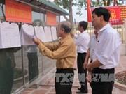 各省市积极为国会和各级人民议会换届选举做准备