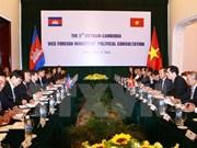 柬埔寨外交与国际合作部国务秘书翁肖恩拜会越南政府副总理兼外交部长范平明
