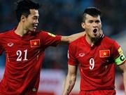 FIFA最新排名:越南队位居世界第145