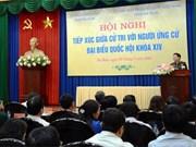 越南国防部长吴春历与河南省选人见面