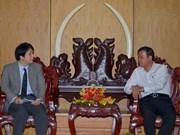 日本企业代表团赴西宁省了解投资环境