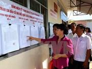 越南国会主席阮氏金银视察后江和坚江两省换届选举前期准备工作