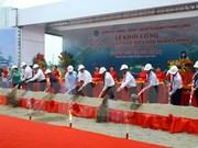 河内市市委书记黄忠海出席仁政景观湖公园项目开工仪式