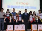 韩国向越南承天顺化省学生发放奖学金433万多美元