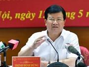 郑廷勇副总理:主动制定自然灾害防范工作方案