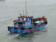 马来西亚海域遇险的4名外国公民被越南渔民安全救起