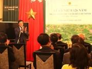 旅居海外越南侨胞举行胡志明主席诞辰纪念日活动