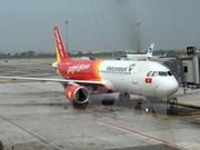 """越捷航空公司17日、18日和19日推出""""零盾""""机票"""