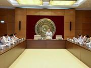 越南国家选举委员会负责人事事务和选举纠纷解决小组会议在河内召开