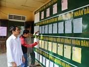 越南祖国阵线中央委员会主席阮善仁:换届选举各项准备工作全部就绪