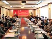 越南河内国家大学向10项科技工程颁发奖励