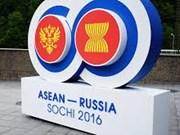东盟与俄罗斯关系迈上新台阶