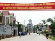 富寿省天主教信教群众期待选举日到来