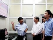 台塑钢铁公司水污染物排放自动监测站正式成立