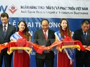 越南政府总理阮春福出席越俄企业论坛
