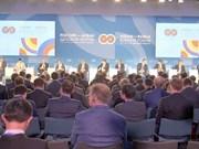2016年俄罗斯—东盟企业论坛在俄罗斯举行