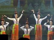 庆祝东盟-俄罗斯建立对话伙伴关系20周年的文化节在索契举行
