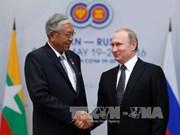 俄总统普京与东盟各成员国领导人举行双边会晤