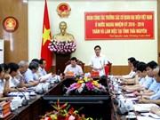 越南太原省为引进外资创造便利条件