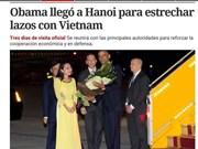 阿根廷和意大利媒体:美国总统奥巴马开启对越南的访问