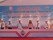 越南河静市举行二线城市发展项目启动仪式