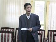 越南继续深化与中国水文气象信息互换合作