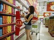 泰国经济增长创3年来新高