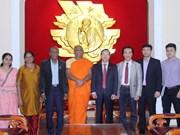 越南与斯里兰卡增进了解促进合作