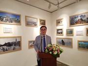 越南世界遗产图片展在韩国举行