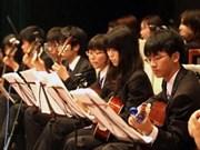 越加举行友好交响音乐会