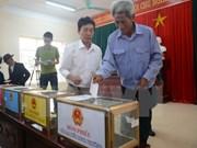 越南广宁和太原两省补选乡级人民议会代表