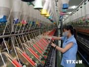 2016年前5个月越南工业生产指数同比增长7.5%