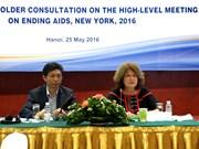 越南将出席在美国举行的艾滋病高级别会议