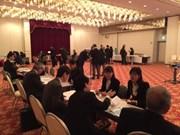 河内大学生与日本企业交流